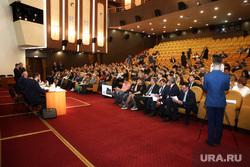 Встреча губернатора ХМАО Натальи Комаровой с дольшиками компании «СеверСтрой». Сургут