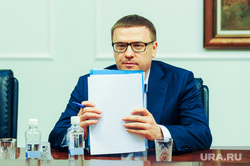 Алексей Текслер на встрече с экспертами. Челябинск