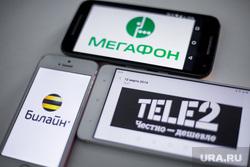 Мобильные операторы. Пермь