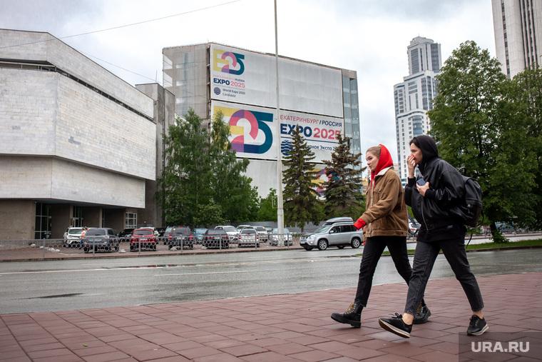 Центральные улицы города за месяц до международной выставки ИННОПРОМ-2019. Екатеринбург