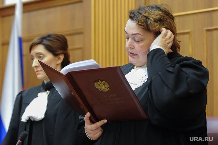 На сколько подняли зарплату судьям