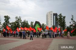 Митинг системной оппозиции против мусорной реформы. Тюмень