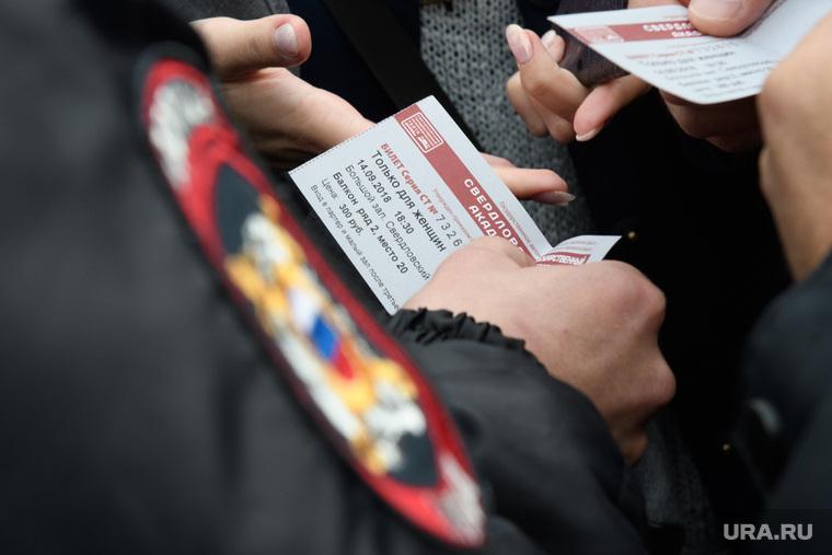Задержания участников митинга против пенсионной реформы в Екатеринбурге, билеты в театр