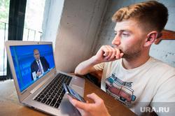 """Онлайн-трансляция """"Прямая линия с Владимиром Путиным"""". Екатеринбург"""