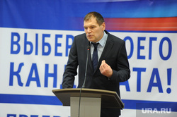 Дебаты Барышев Андрей Челябинск