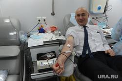 Доноры Челябинск