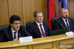 Встреча с депутатами Госдумы РФ в администрации города  Екатеринбург