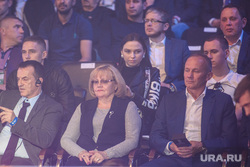 Торжественное открытие Второго всемирного боксерского форума. Екатеринбург