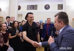 Перед концертом дирижера Теодора Курентзиса в филармонии. Екатеринбург