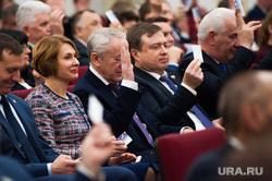 XXXV внеочередная конференция Свердловского регионального отделения «Единой России». Екатеринбург