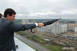 Юревич. Челябинск
