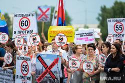 Митинг-протест профсоюзов против повышения пенсионного возраста. Челябинск