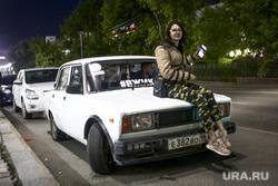 """Музыкальный фестиваль """"Ural music night"""". Екатеринбург"""