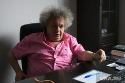 Интервью с Евгением Горенбургом. Екатеринбург