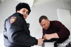 Конкурсная комиссия по отбору претендентов в главы города. Челябинск