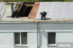 Капитальный ремонт крыши жилого здания. ЖКХ. Челябинск
