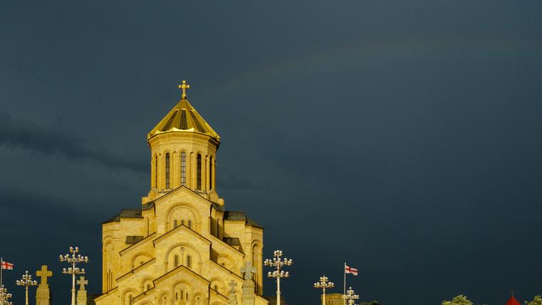 Клипарт. sergiu-nista/Unsplash. Екатеринбург