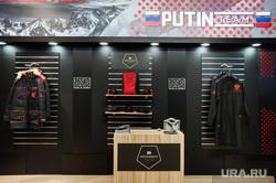 ИННОПРОМ-2019. Первый день международной выставки. Екатеринбург