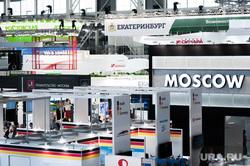 ИННОПРОМ-2019. Первый день международной промышленной выставки. Екатеринбург