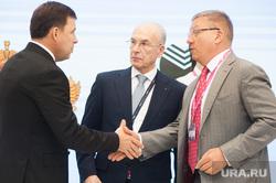ИННОПРОМ-2019. Подписание соглашения о реализации инвестиционного проекта по строительству молочно-товарной фермы. Екатеринбург