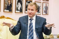 Замгубернатора Вячеслав Вахрин. Пресс-конференция. Тюмень