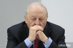Совещание с представителями муниципалитетов СО. Екатеринбург