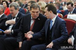 Внеочередная конференция челябинского регионального отделения партии Единая Россия. Челябинск