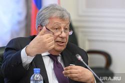 Совещание полпреда по УрФО с сенаторами и депутатами госдумы. Екатеринбург