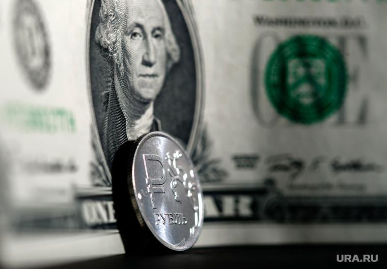 Клипарт. Сургут, доллар, рубль, монета, экономика, курс валюты, валюта, курс рубля