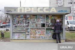 Уличная торговля. Пермь