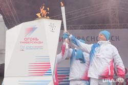 """Эстафета огня """"Универсиады-2019"""". Екатеринбург"""