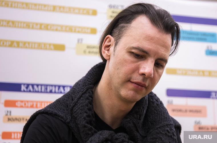 Перед концертом дирижера Теодора Курентзиса в филармонии. Екатеринбург, курентзис теодор