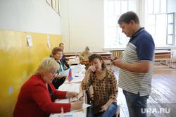 Праймериз Ер Челябинск