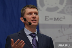 Подборка фото губернатора Максима Решетникова. Пермь