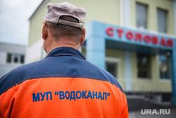 Владимир Косолапов, директор предприятия Горводопровод. Екатеринбург