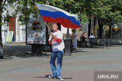 Пикет Справедливая Россия и Молодая гвардия Челябинск