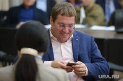 Обсуждение бюджета Свердловской области на 2018 год с бизнес-сообществом. Екатеринбург