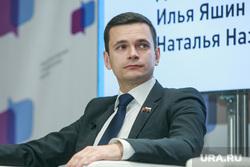 5 Общероссийский Гражданский Форум - 2017. Москва