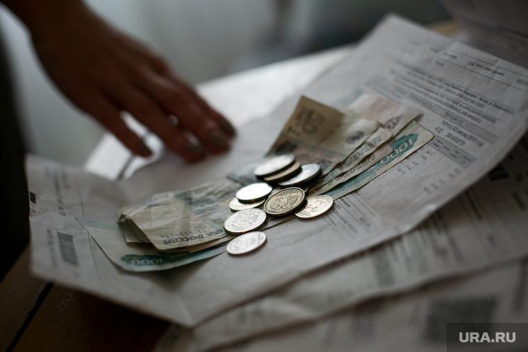 Клипарт по теме ЖКХ. Москва, платежка жкх, счета за оплату, деньги, квитанции об оплате