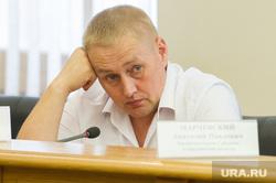Депутатский форум в гордуме Екатеринбурга