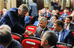 Торжественное заседание СПП Челябинской области посвященное 25-летию. Челябинск