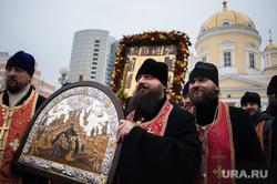 Крестный ход, посвященный дню святой Екатерины. Екатеринбург