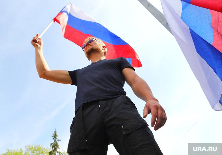 Митинг. Курган, флаги россии, триколор