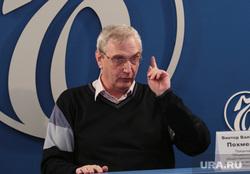 Виктор Похмелкин во время прессконференции. Пермь