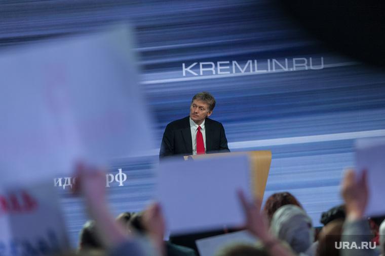 Пресс-конференция Путина В.В. Москва., песков дмитрий, портрет