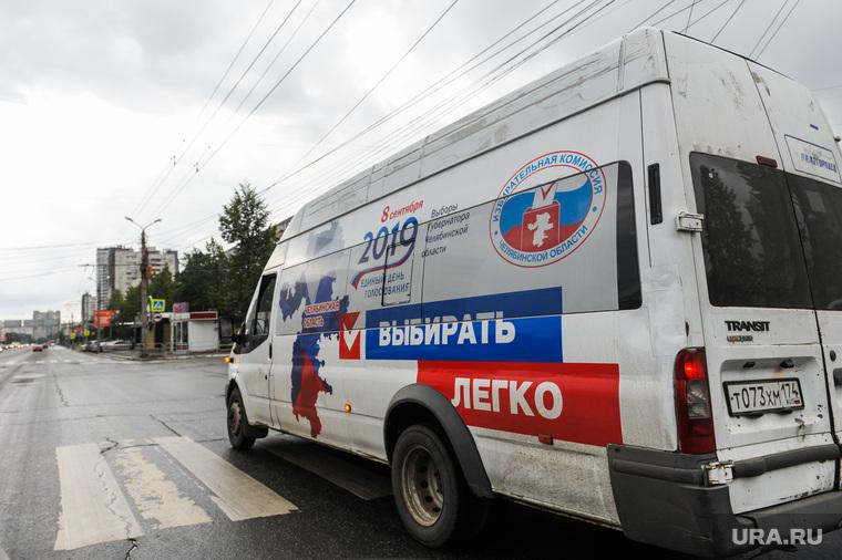 Предвыборная агитация кандидатов. Челябинск, агитация, выборы2019, выбирать легко