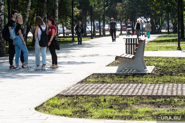 Парки и скверы Екатеринбурга, сквер Дружбы