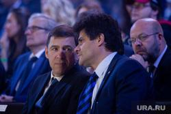 Открытие Второго всемирного боксерского форума. Екатеринбург