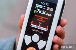 Измерение радиационного фона в ЦПКиО Гагарина в Челябинске