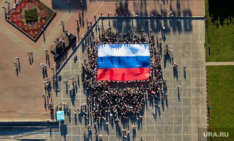 Праздничная акция в честь Дня Государственного флага РФ. Екатеринбург